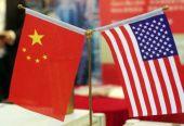 中国发布《关于中美经贸摩擦的事实与中方立场》白皮书