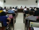 海南省物价局:召开2018年国庆假日经营者价格行为提醒告诫会并进行工作部署
