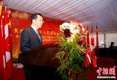 中国驻加拿大大使:中国大市场将向世界敞开大门