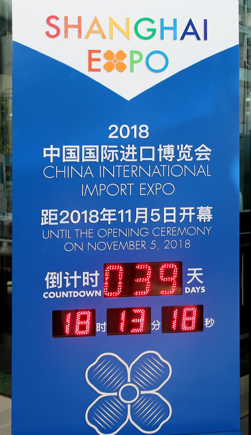 虹桥商务区进出口博览会工程 (26)