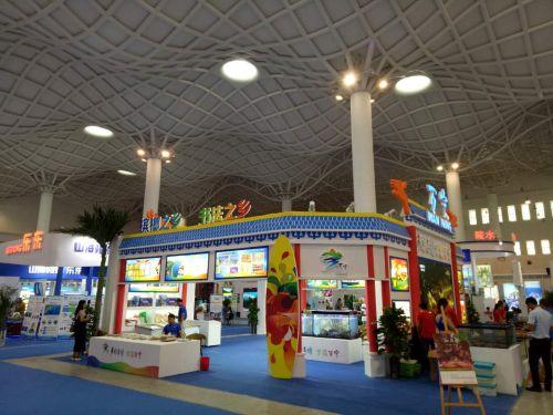 第十届中国(海南)国际海洋产业博览会海口开幕
