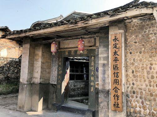 福建农信:传承红色初心,党建领航引路