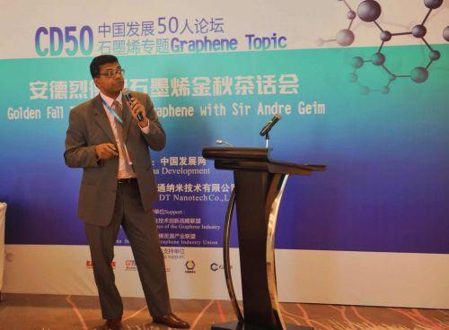 Thoroh  de  Souza:以梦想科技为纽带连接中巴两国石墨烯产业发展