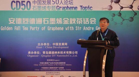 北汽集团新材料创新研究院副院长王旭