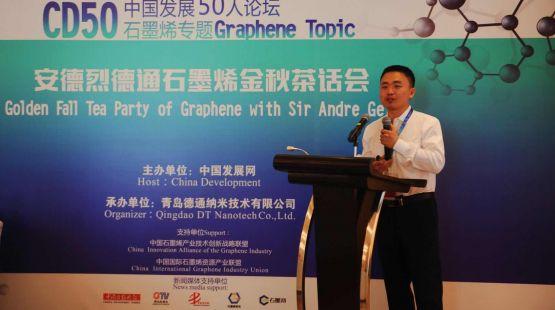 航发集团北京石墨烯技术研究院技术开发部部长李炯利