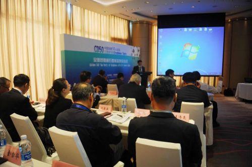国际国内石墨烯行业顶尖大咖齐聚青岛 共谋产业未来发展