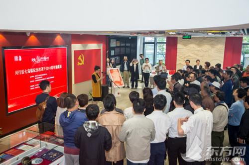 @市民朋友 七宝镇纪念改革开放40周年集藏展欢迎您