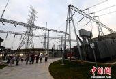 福建前三季度向华东电网输电121.18亿千瓦时
