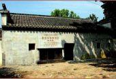 湖北省广水发改局瞻仰参观新四军五师旧址纪念馆