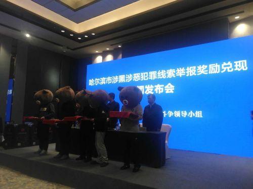 http://dongbei.chinadevelopment.com.cn/zxyw/2018/10/1375293.shtml