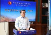 刘以雷:精准补短板、稳定促增长,助力西部地区经济健康持续发展