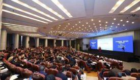 """聚焦""""规划与中国发展""""!首届中国发展规划研讨会举行"""