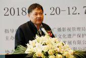 许四海藏品及文创作品展在上海开幕