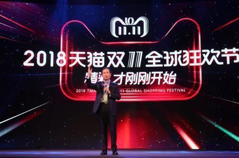 """年年走高的""""双11""""  见证中国社会经济发展历程"""