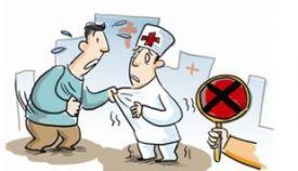 专家剖析:跨部门联合惩戒能否根治暴力伤医顽疾?