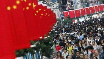 中国经济前三季度成绩单出炉:稳的格局没有改变