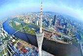 广州40年来取得的成就是改革开放成就的生动缩影