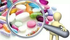 中国拟就问题疫苗暴露问题对药品管理法作修改