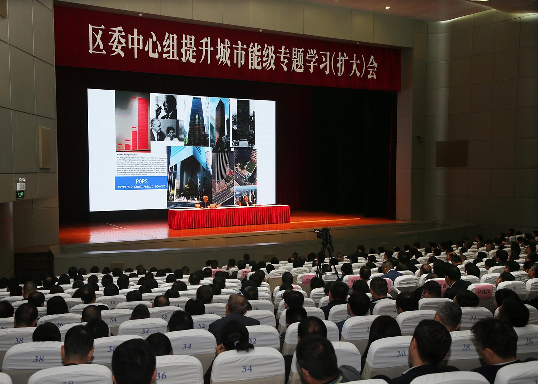 10月25日,著名经济学家周其仁在上海奉贤为800多名领导干部和民营企业家作提升城市能级和核心竞争力