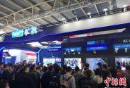 北京安博会旷视智能安防产品及解决方案成关注焦点