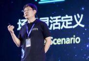 四维智联正式宣布成立 拥抱智能网联新时代