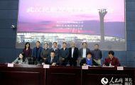 武汉发布政策加快民航发展 2020年天河机场旅客将达3500万人次