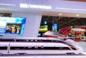 复兴号、中欧班列等中国铁路品牌成进博会耀眼明星