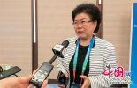 陈文玲:进博会是中国为世界提供的新的公共产品
