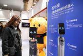 北京金博会:助转型惠实体扩消费