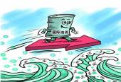 """原油成大宗商品""""领头羊"""" 中国仍是全球头号买家"""