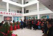 《寻梦依兰》油画展在依兰县吕厚民摄影艺术馆拉开帷幕