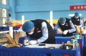 福建举办全省县级公安机关现场痕迹物证提取技能比武竞赛