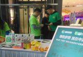 """第二届""""农担杯""""黑龙江省优质农产品营销实战赛精彩收官"""