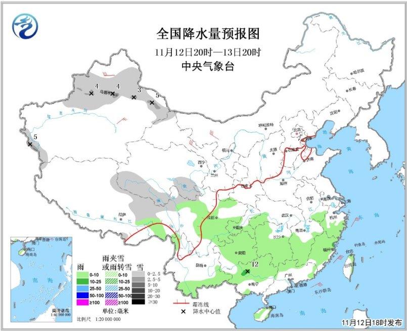京津冀局地有重度霾 冷空气来袭北方大幅降温