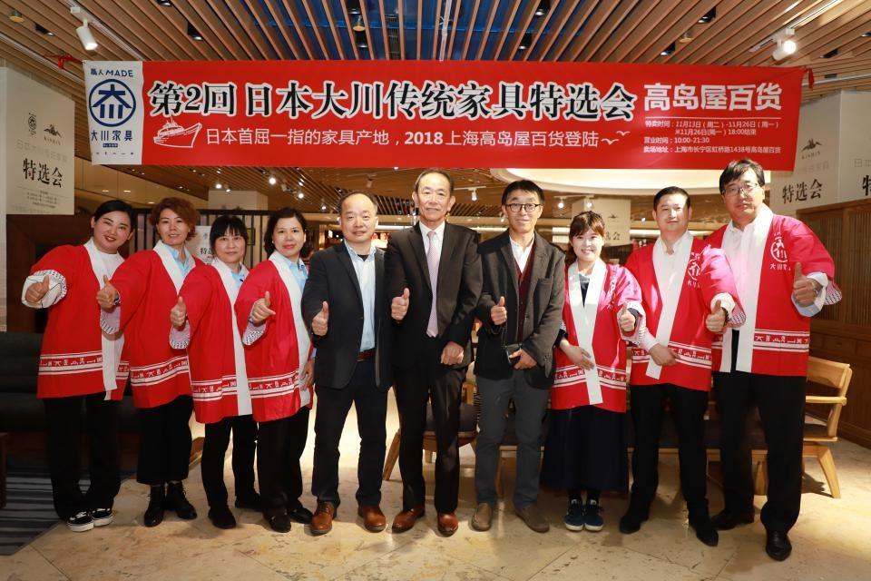 上海木神国际贸易有限公司团队合影 毛志亮 摄