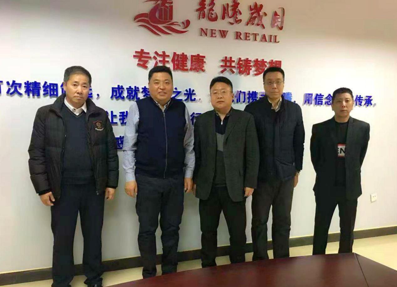 http://dongbei.chinadevelopment.com.cn/zxyw/2018/11/1394689.shtml
