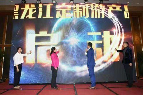 http://dongbei.chinadevelopment.com.cn/zxyw/2018/11/1394723.shtml