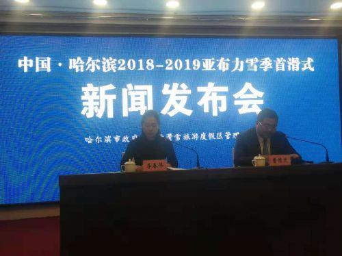 http://dongbei.chinadevelopment.com.cn/zxyw/2018/11/1394748.shtml