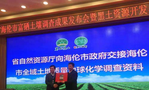 http://dongbei.chinadevelopment.com.cn/zxyw/2018/11/1395276.shtml