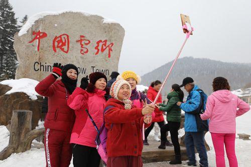 http://dongbei.chinadevelopment.com.cn/zxyw/2018/11/1395468.shtml