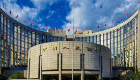 """中方愿与欧洲复兴开发银行加强在""""一带一路'""""下资金融通等合作"""