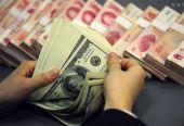 人民币对美元汇率中间价报6.9377元 上调15个基点