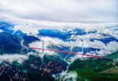 桥,镶嵌在贵州大地上的璀璨明珠