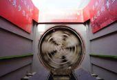 北京市内最大直径的盾构隧道张高铁控制性工程清华园隧道顺利贯通