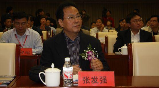 国家体育总局副局长张发强在会议现场