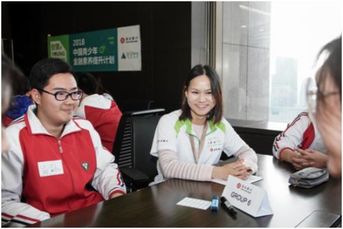 恒生中国己愿者向同班们分享银行各机关的天职和工干流动程