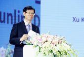 许昆林:将东方美谷打造成上海与世界化妆品交流创新平台