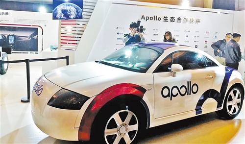 数量和质量落后于美日企业 自动驾驶专利有待全球布局