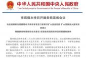 """虚惊一场!跨境电商延续先行政策,""""48新政""""再搁置"""