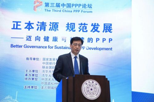 韩志峰:规范有序发展PPP模式的九点建议